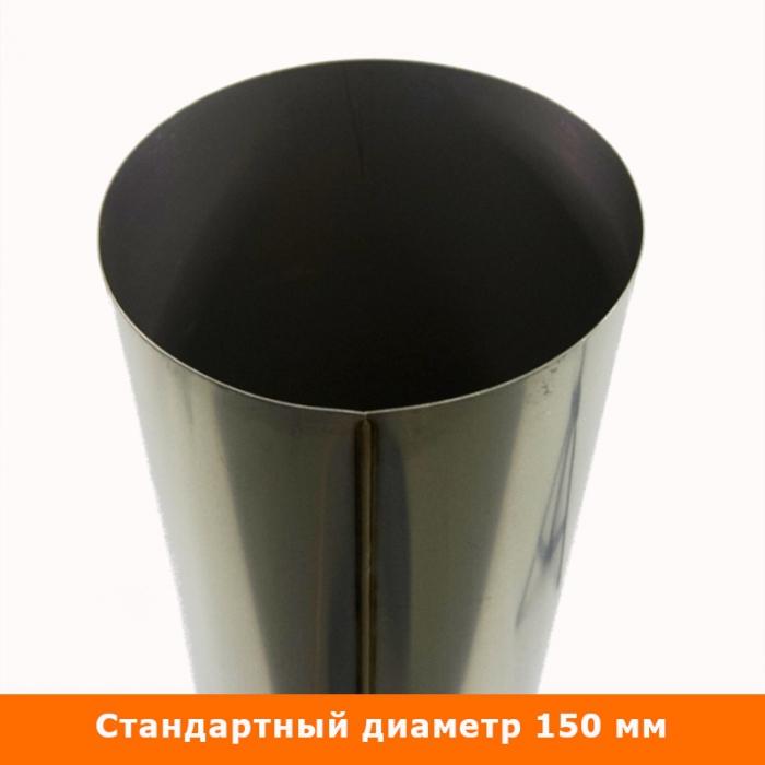 Труба без изоляции 500 / 150 / 0,8 мм СШ AISI-304