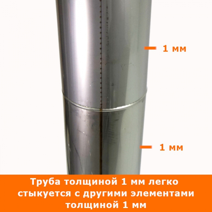 Труба без изоляции 500 / 200 / 1 мм AISI-304