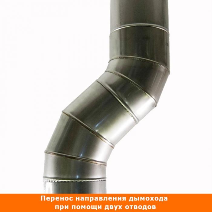 Отвод 45º без изоляции 150 / 0,5 мм AISI 304