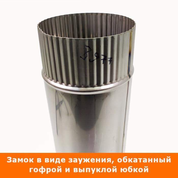 Труба без изоляции 500 / 115 / 0,8 мм СШ AISI-304