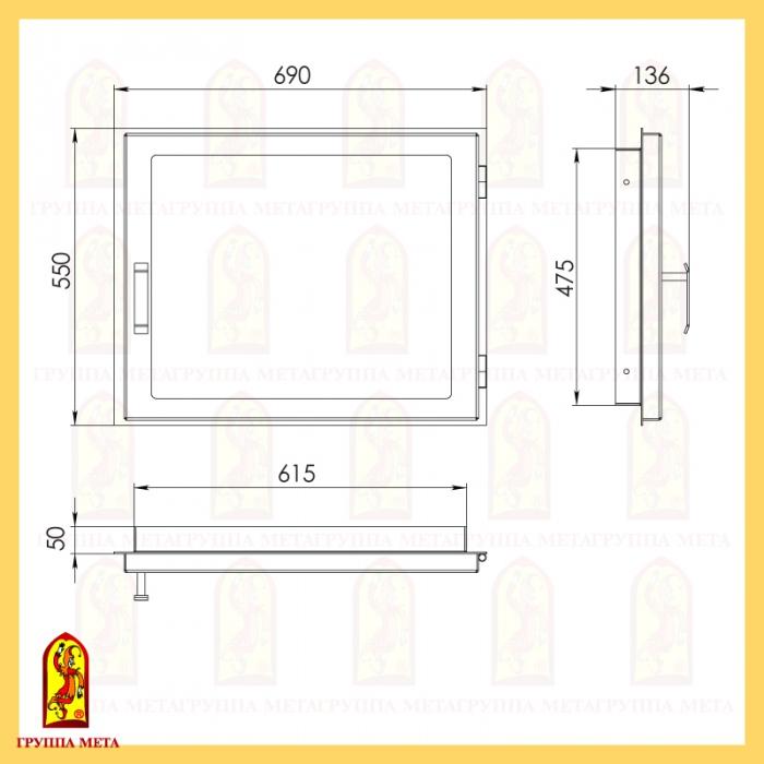 Каминная дверца ДК 690-1С