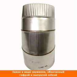 Отвод 45º без изоляции 150 / 1 мм AISI 304 СШ