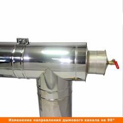 Тройник с изоляцией 90º 150/250 / 0,8 мм AISI 304/430 СШ