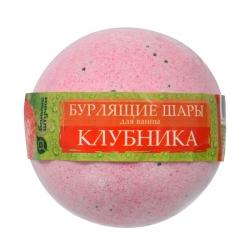"""Бурлящий шар для ванны """"Клубника"""""""