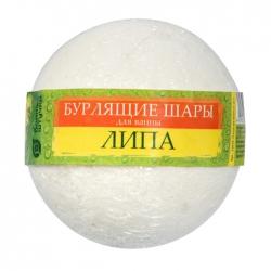 """Бурлящий шар для ванны """"Липа"""""""