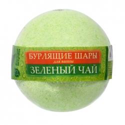 "Бурлящий шар для ванны ""Зеленый чай"""