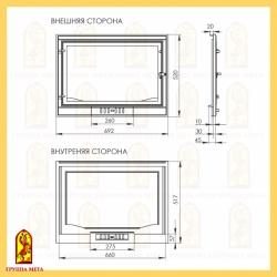 Каминная дверца ДК 700-1С-01 (Промо 700)