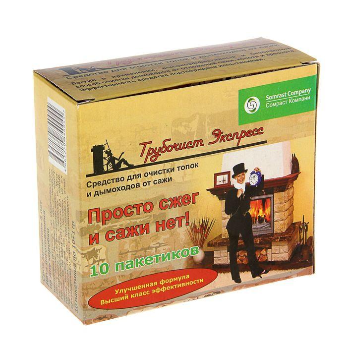 Трубочист Экспресс 10 пакетиков, 100 г.