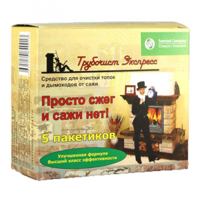 Трубочист Экспресс 5 пакетиков, 50 г.